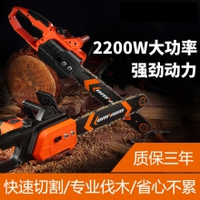 电锯16寸220V插电电锯木工电锯电动锯伐木家用链条锯便携式