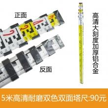 已校正自动安平高精度水准仪32倍室外工程测量水平仪抄平仪器